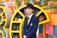 『青春高校3年C組』生徒:中本大賀 17歳(神奈川県)1人も友達がいません