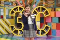 『青春高校3年C組』生徒:夘余野陽奈乃 16歳(神奈川県)スーパーポジティブバカ