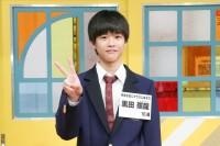 『青春高校3年C組』生徒:黒田照龍 16歳(千葉県)女子ゼロの共学に通う