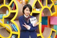『青春高校3年C組』生徒:小沼綺音 18歳(東京都)見た目が小学生