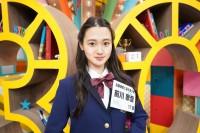 『青春高校3年C組』生徒:前川歌音 17歳(大阪府)大阪の歌うまお嬢様