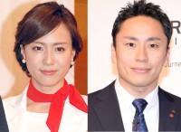 太田雄貴選手と笹川友里アナウンサー