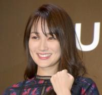 サッカー日本代表、槙野選手と結婚した女優の高梨臨
