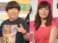 結婚したバナナマン・日村勇紀と神田愛花アナウンサー