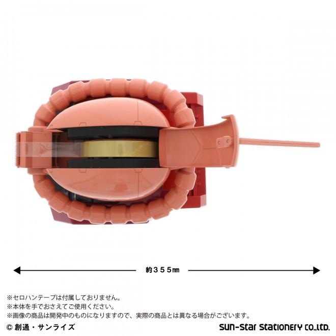 『シャア専用ザクヘッド テープカッター』 (c)創通・サンライズ