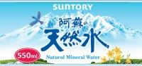 「サントリー 阿蘇の天然水」のラベル。背景の山は阿蘇山、青い鳥はオオルリ、黄色い花はユウスゲ