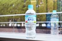 東日本ではおなじみの「サントリー南アルプスの天然水」