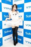 『サンクプロジェクト×ソフマップ』コスプレイヤー・朱志香さん<br>(メイド)