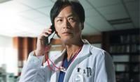 『劇場版コード・ブルー −ドクターヘリ緊急救命−』