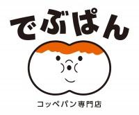 北海道「でぶぱん」のかわいいキャラクター