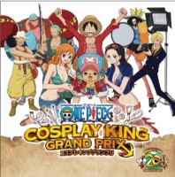 『ONE PIECE COSPLAY KING GRAND PRIX』