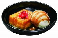 くら寿司のサイドメニュー『あったかキャラメルフレンチトースト』