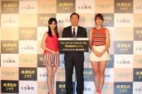 (右から)稲村亜美と井本彩花が登壇、くら寿司の新商品発表会