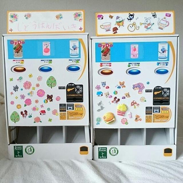 ペーパークラフト自動販売機を作ろう 応募作品