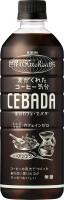 コーヒー味の麦茶? 「麦のカフェ CEBADA」