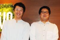 ハオライナーズ CEO、アニメ監督のリ・ハオリン氏とコミックス・ウェーブ・フィルムの堀雄太プロデューサー(右)