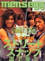 ジョイ(右から2番目)メンズエッグ/ 2006年8月号