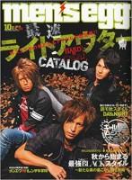 ジョイ(右)メンズエッグ/2009年10月号(C)大洋図書