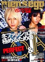 澤本幸秀(左) メンズエッグ/2011年1月号 (C)大洋図書