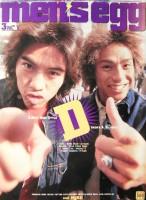 浜崎あゆみとも共演したタカミチ(右)メンズエッグ/2000年3月号(C)大洋図書