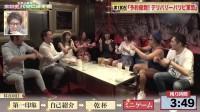 AbemaTV『全日本パリピ選手権』