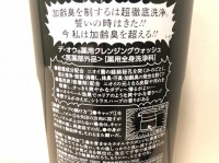 """""""北斗デ・オウ拳物語""""商品説明まで""""北斗の拳風""""のこだわり!"""