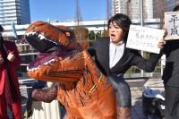 『コミケ95(C95)』</BR>  wordの謎の新機能・暴れまわるティラノサウルスの仮装
