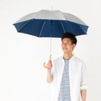 日傘/メンズ・レディース 晴雨兼用/2,790円(税込)