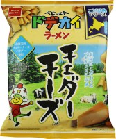 ドデカイご当地北海道チェダーチーズ