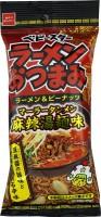麻辣湯麺味