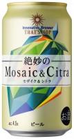 ジャパンプレミアムブリュー『THAT'S HOP 絶妙のMosaic&Citra』