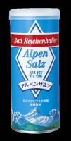 グルメビアに使われている塩