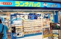 地域限定商品を買うことができる『ランチパックSHOP』池袋店の外観