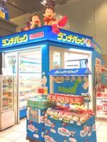 地域限定商品を買うことができる『ランチパックSHOP』TX秋葉原店の外観