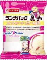 ランチパック『ストロベリーチーズケーキ風味』2018年7月1日発売