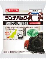 ランチパック『糸魚川ブラック焼きそば風』2013年7月発売