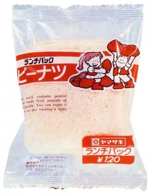 1984年、「ランチパック」発売初期の『ピーナッツ』味パッケージ写真