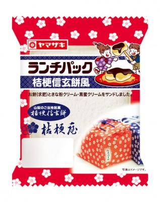 口コミで大人気となったご当地味コラボ『桔梗信玄餅風』2018年9月1日より再販