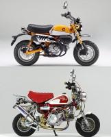この夏復活した125cc版「モンキー」(上)と昨年生産中止の50cc版(下※フルカスタム)