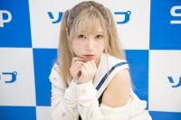 『サンクプロジェクト×ソフマップ』コスプレイヤー・蜜月りあ*さん<br>(オリジナル)