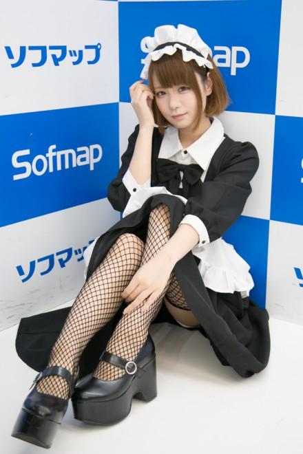 『オリジナル』ロングメイド(城夢サキョさん)