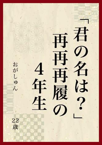 特別賞(ゲスト審査員が選定)