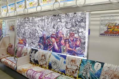 『北斗の拳』イラストを座席一面にプリントした京急電鉄のラッピング電車