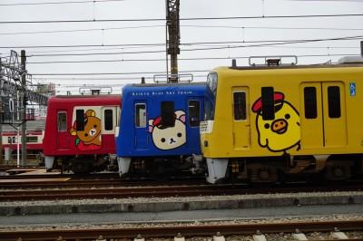 京急電鉄×リラックマのコラボ車両  (提供:京急電鉄)