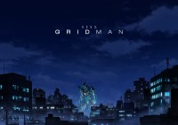 SSSS.GRIDMAN(グリッドマン)