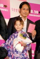 (2011年8月)浴衣姿の芦田愛菜にデレデレの松山ケンイチ (C)ORICON DD inc.