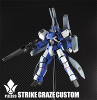 作品名:HG STRIKE GRAZE CUSTOM 制作:keita