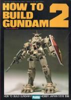 """1982年に発売された『HOW TO BUILD GUNDAM2』の表紙""""ガンダムフルハッチオープン"""""""