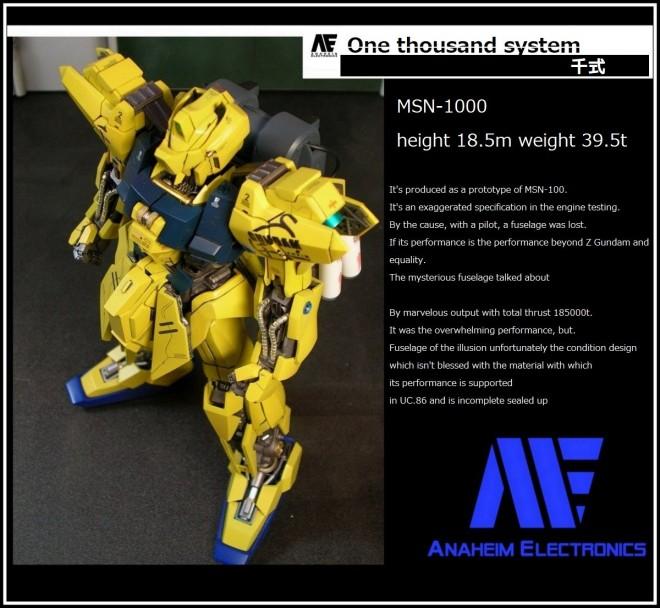 作品名:MG百式Ver1.0改造「千式」 製作:n兄ティブ