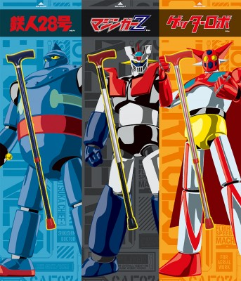 """「鉄人28号」、「マジンガーZ」、「ゲッターロボ」など昭和ロボのキャラクターとコラボした""""杖""""『テイコブコラボステッキ 』"""